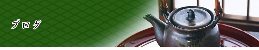 茶道具(茶碗・香炉・釜・茶杓・掛軸など)・古陶器買取・査定対応地域
